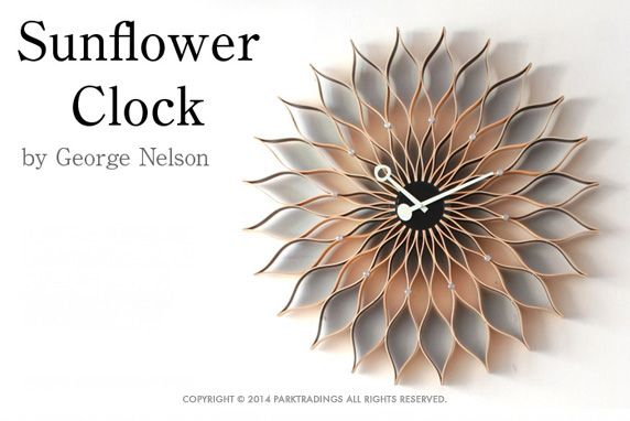 GN130430-BK GN130430-NA サンフラワークロック ウォールクロック 掛け時計 デザイナーズ  壁掛け 北欧 新築 引越し 新居 新店 プレゼント ジョージ・ネルソン正規品