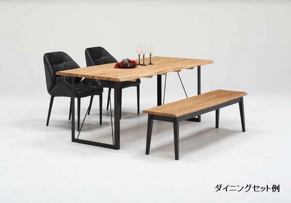 DT-SB-71-1800 Oak ダイニングテーブル DWELLER 180cm幅 長方形 食堂テーブル 机 単品販売 4人用 シンプル モダン 洋風 北欧風
