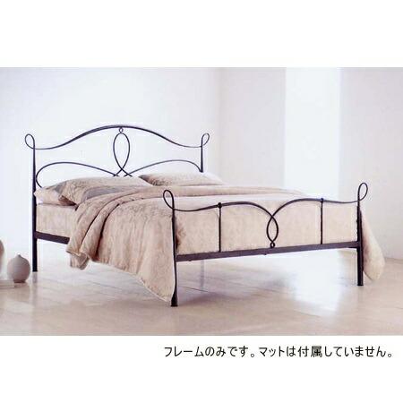 LEN-3004-D ベッドフレーム(ダブルサイズ) 単品販売 Dサイズ 鉄製フレーム ヨーロピアン 外国風 ヨーロッパ 海外 お姫様 シンプル かわいい