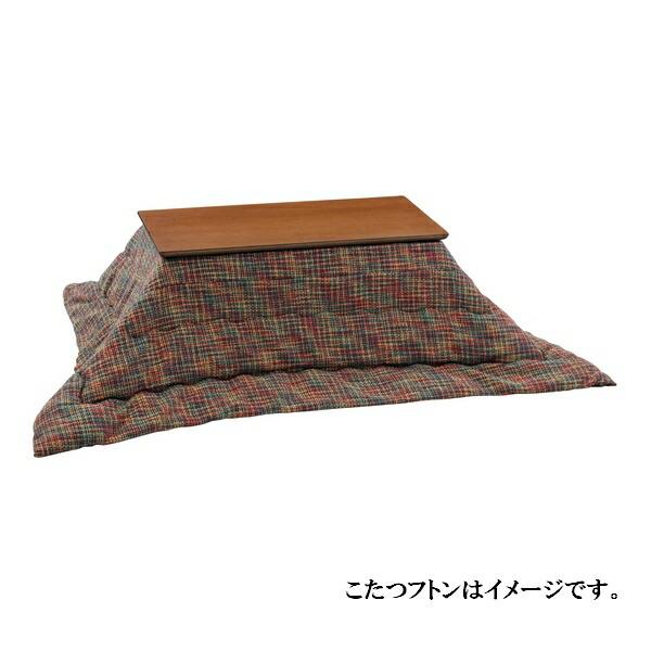 ミドルHi 118cm幅 約高さ60cm 約高さ60cm 日本製 国産 ソファーテーブル リビングテーブル 和風 洋風 モダン デザイン 北欧 シンプル