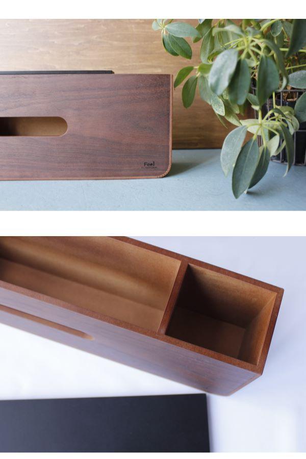 Feel YK15-119 tissue&U ティッシュー&U 小物収納付ティッシュケース ティッシュボックス ティッシュBOX ティッシュカバー 雑貨 プライウッド