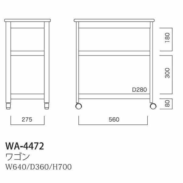 WA-4472 NA IY キッチンワゴン ダイニングワゴンキッチンラック キャスター付き ストッパー付き 配膳補助 台所ワゴン 天然木 木製ワゴン