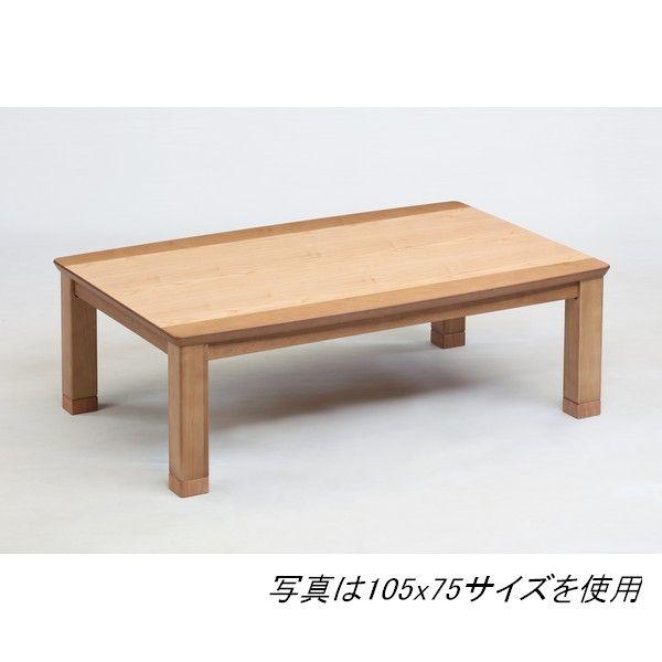 シャミー105 105cm幅 コタツ ネジ止め 炬燵 暖卓 OKAYA 洋風 暖房器具 センターテーブル リビング ローテーブル
