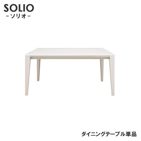 ソリオ140テーブル テーブル Wh 激安インテリア Dbr 子供イス ダイニング