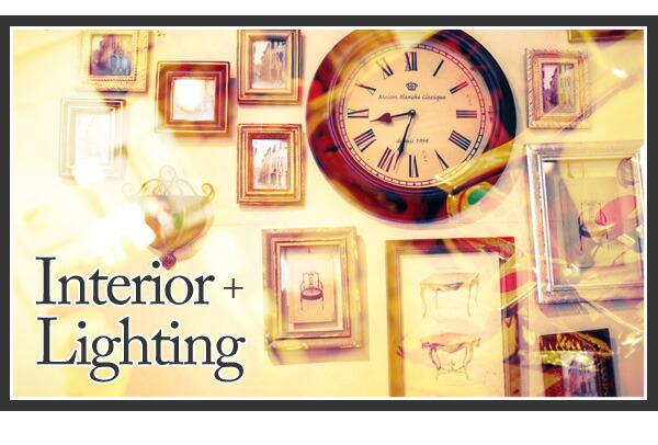 インテリア 雑貨 照明器具 ライト 家電 照明