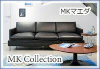 MKマエダ MKコレクション