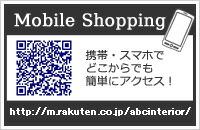 携帯・スマホから簡単アクセス