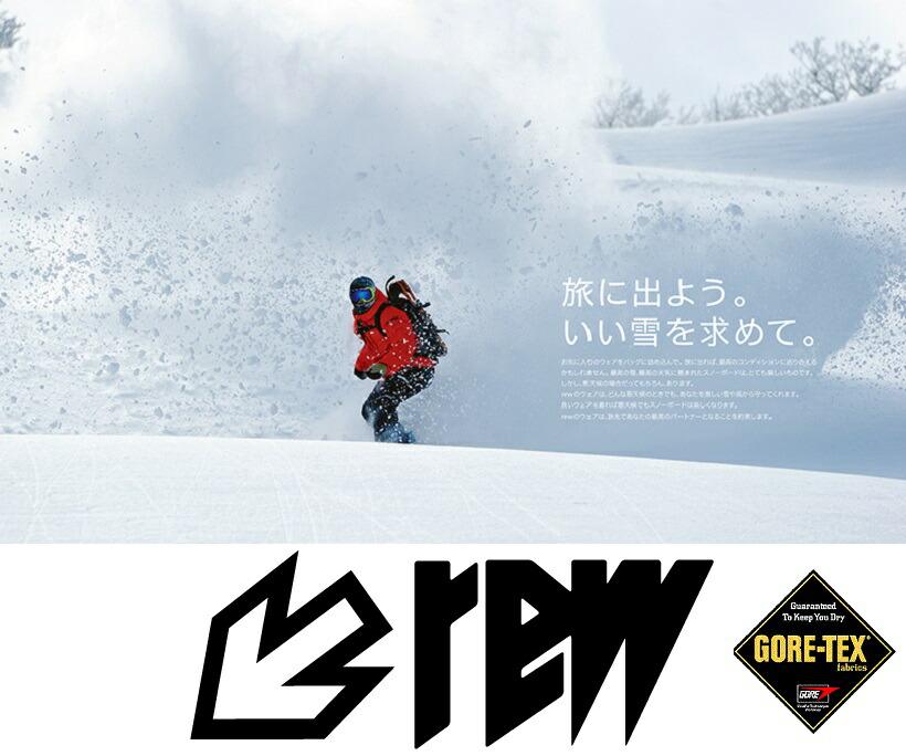 REW (アールイーダブリュー)