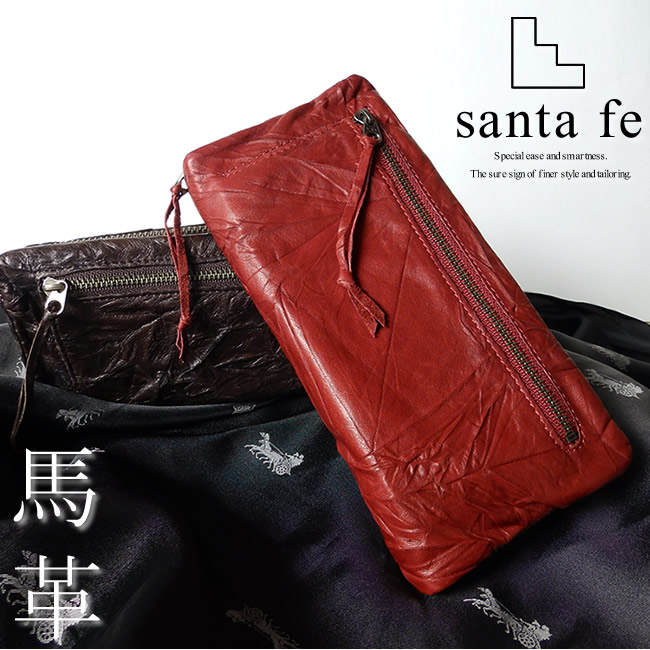 buy online 2fda1 c377a santa fe/サンタフェ] 長財布 ロングフォレット サイフ[馬革 ...