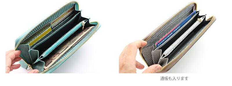 詳細1-リザード型押し ファスナー長財布