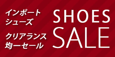 Shoes Sale