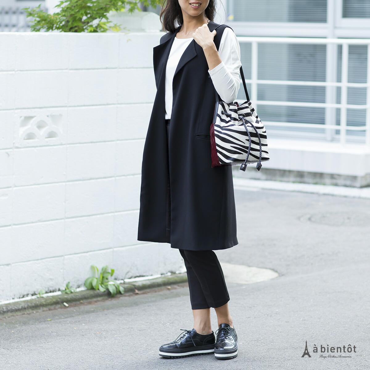 【GIANNI CHIARINI】ジャンニ・キャリーニ 巾着型ハラコショルダーレザーバッグ