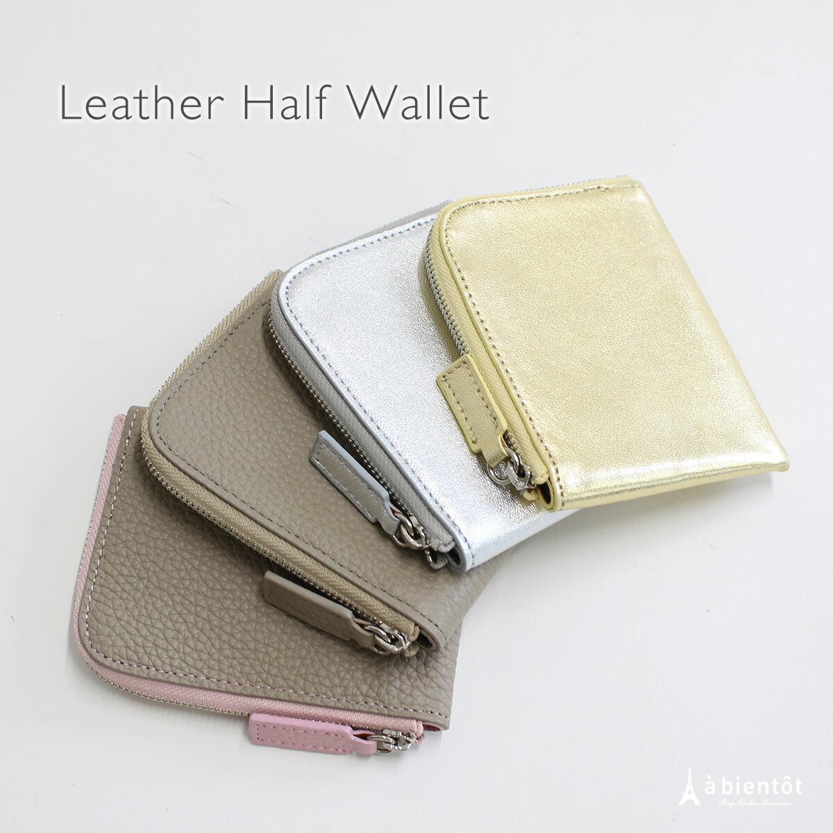 【楽天市場】【送料無料】財布 メンズ 長財布 …