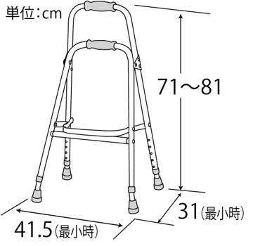 歩行器 サイドケイン3【杖/サイドウォーカー】寸法