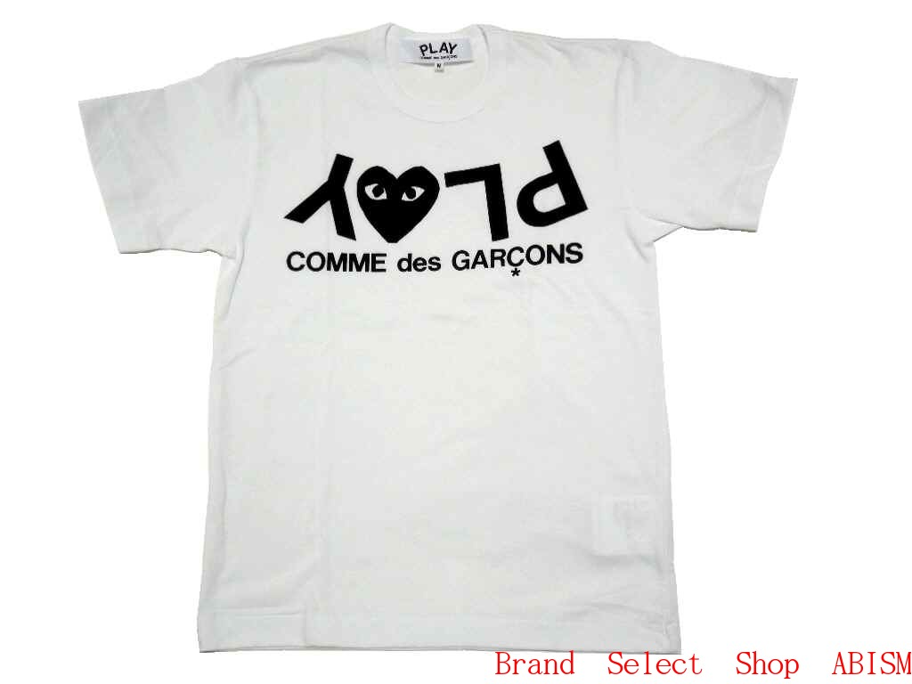 Comme des garcons play online shopping