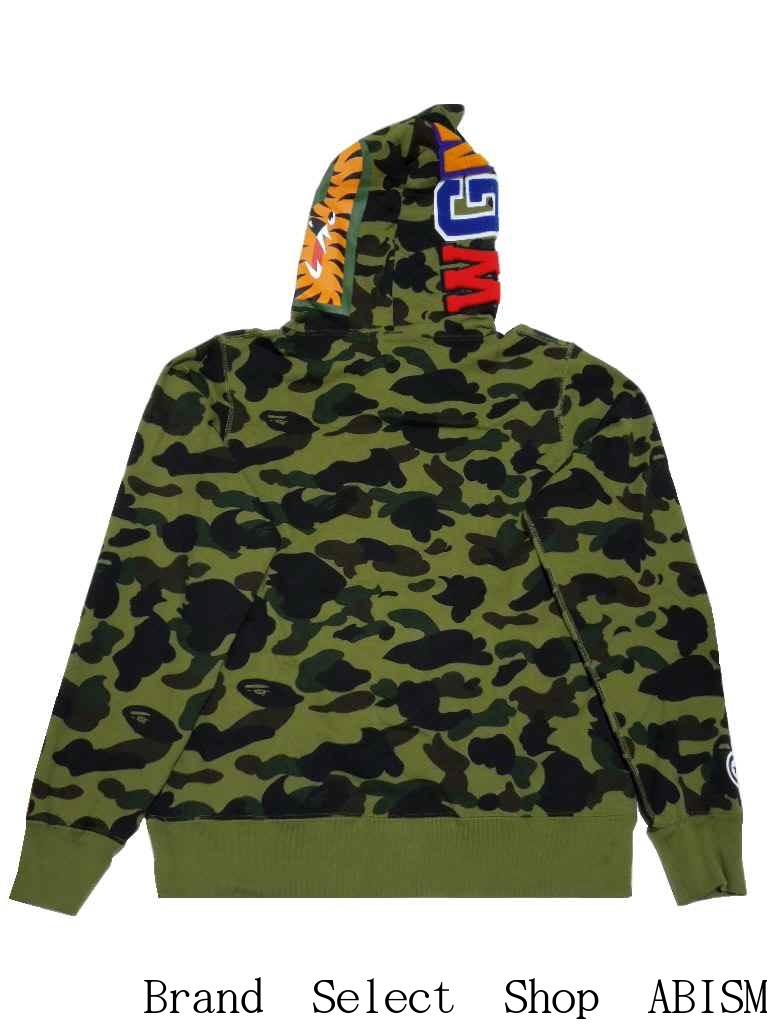 Ape hoodie