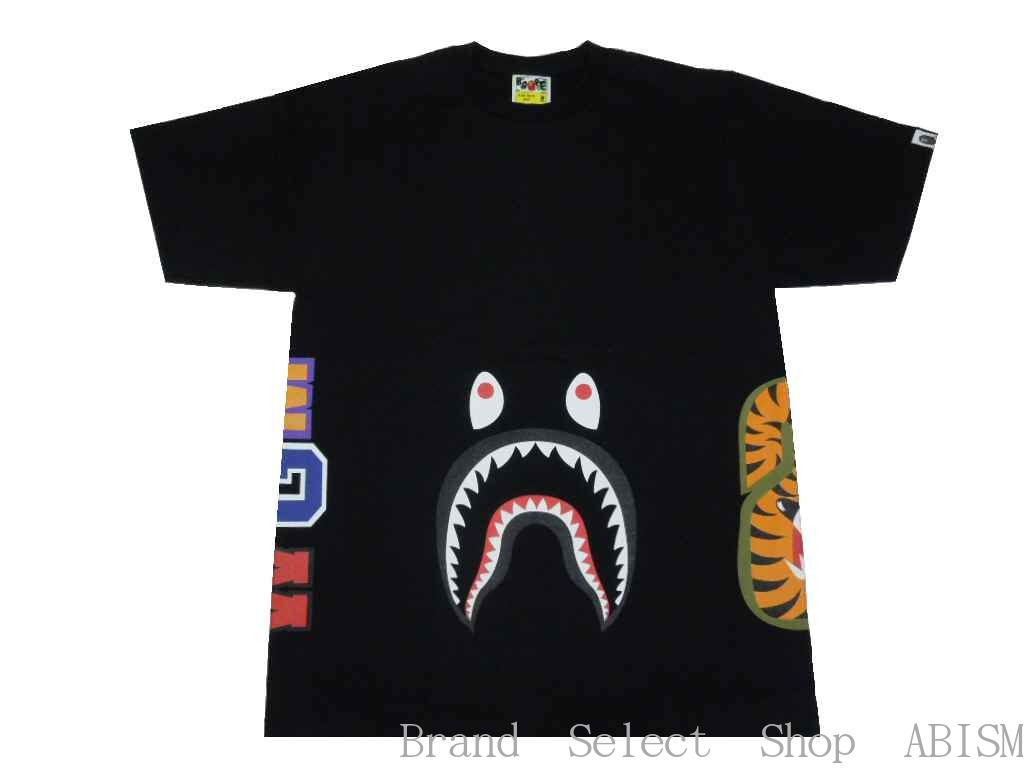 A bathing ape clothing store