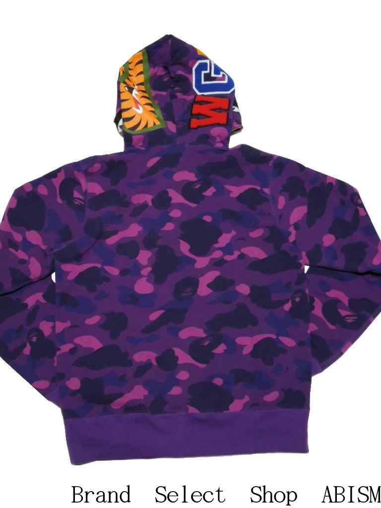 f426b99438a5b COLOR CAMO SHARK FULL ZIP HOODIE Shark Full Zip Hoodie [Purple CAMO] [Made  in Japan] [New] BAPE (BAPE)