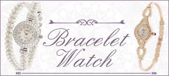 ブレスレット腕時計