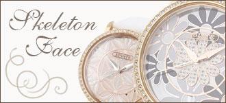 スケルトンフェイス腕時計