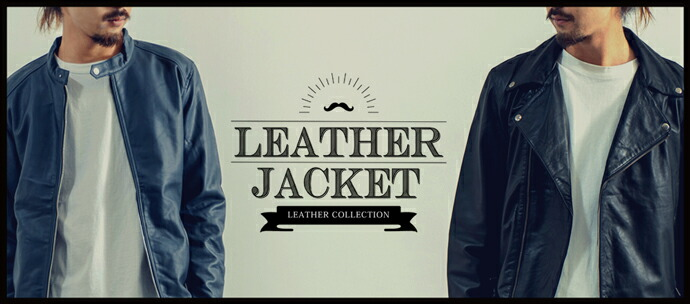 LETHER JACKET COLLECTION