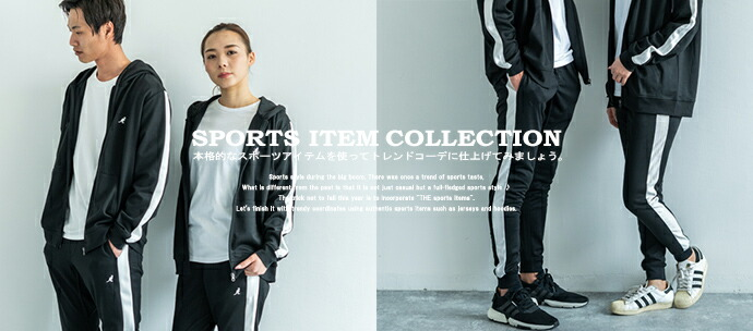 SPORTS ITEM COLLECTION