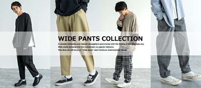 WIDE PANTS COLLECTION