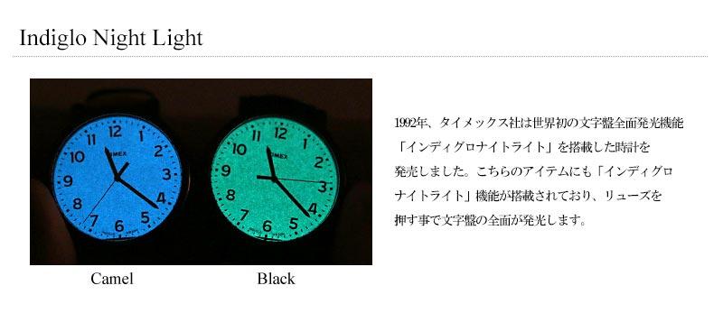 【TIMEX/タイメックス】モダンイージーリーダー