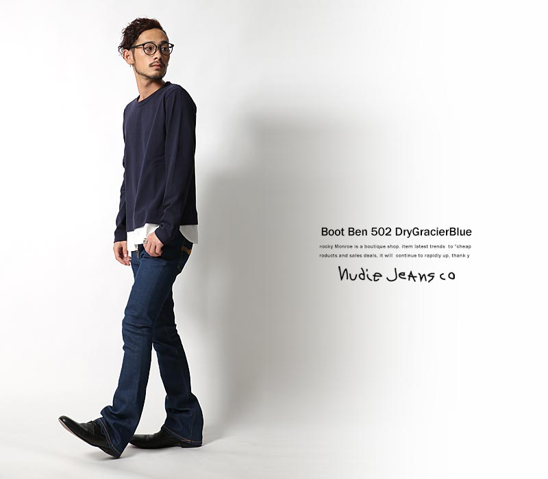 【Nudie Jeans】BOOT BEN DRY GLACIER BLUE 11オンスパワーストレッチブーツカットデニムパンツ
