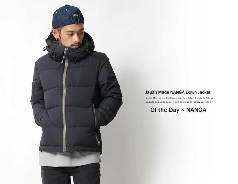 【Of the Day】×【NANGA】コラボ日本製ダウンジャケット
