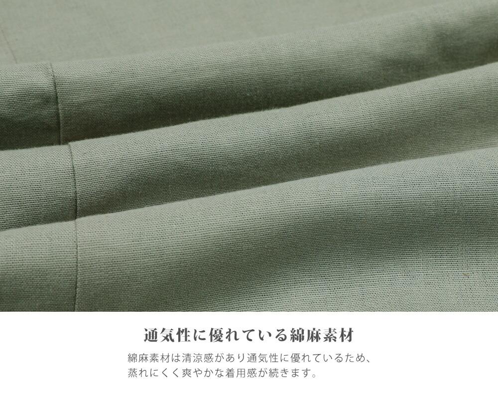 綿麻ストレッチステンカラーコート