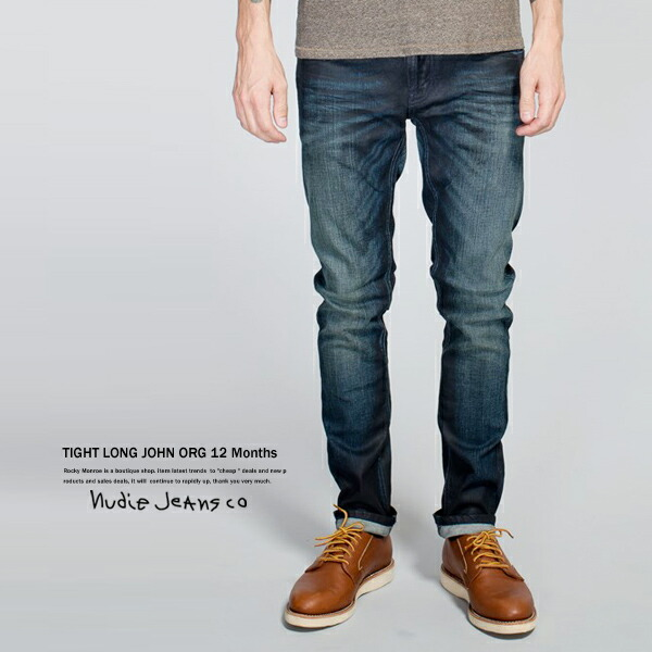【Nudie Jeans】TIGHT LONG JOHN ORG 12Month