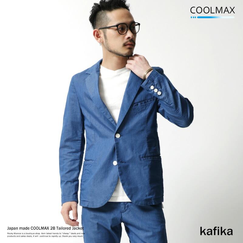 日本製 涼しい 国産 メンズ kafika カフィカ kfk086 7266 デニム テーパードパンツ COOLMAX アンクルパンツ 【XLサイズ】
