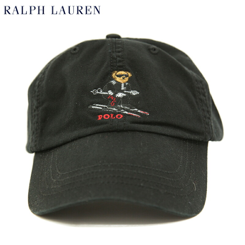 Polo by Ralph Lauren Emblem Baseball Cap (navy)