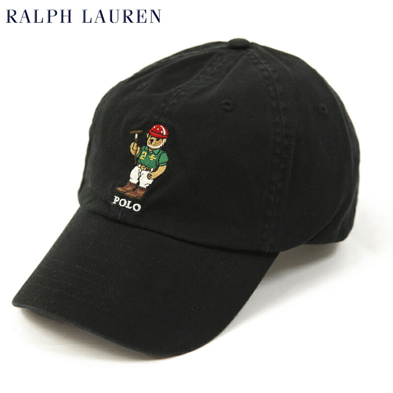 【楽天市場】ralph Lauren Quot Polo Bear Quot Baseball Cap Us Black ポロ