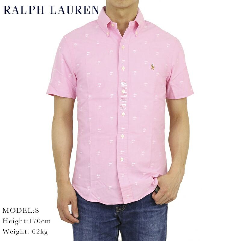 Ralph Lauren s/s Seersucker Stripe Shirts