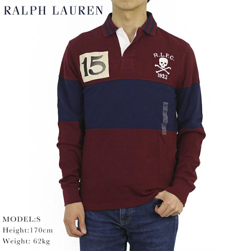 "Ralph Lauren Men's ""CLASSIC FIT"" RUGBY SHIRTS"