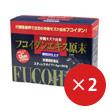 fucoidan extract bulk powder(granule)