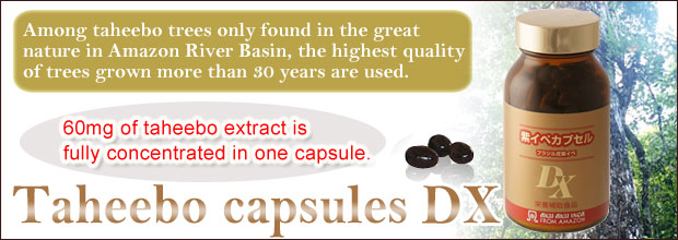 Taheebo capsules DX