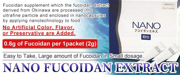 Nano Fucoidan Extract