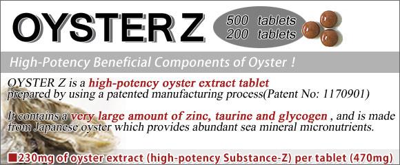 Oyster Z