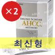 AHCC 이무노 골드SS IMUNO GOLD SS