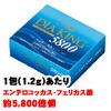 NEWダイヤキング5800(90包)