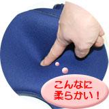 湯たんぽ_手触りイメージ