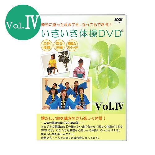 体操DVD