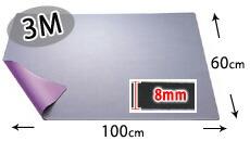 バイオラバーマット3M