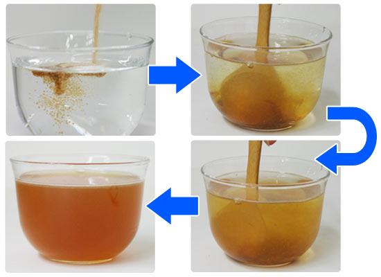 AHCCイムノエースの水溶性