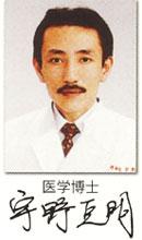 宇野克明医学博士