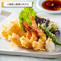 小海老と野菜の天ぷら