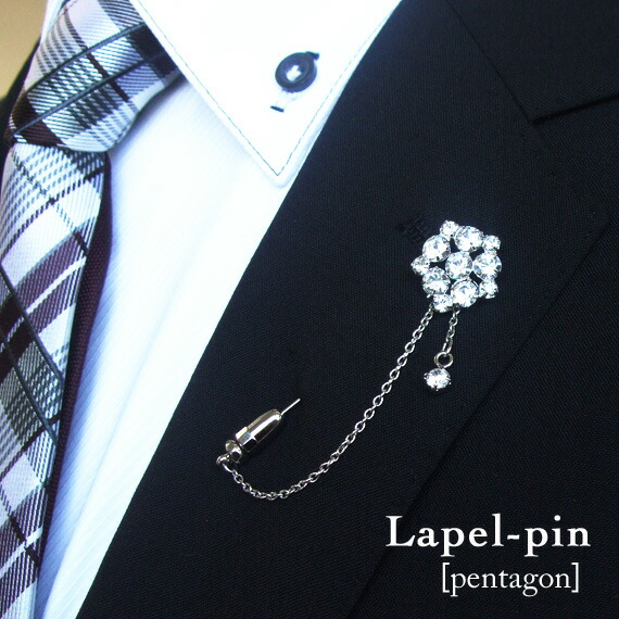 Christmas Lapel Pin